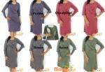 Dress Seiko All Colors
