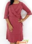 Dress Seiko CloudyRed